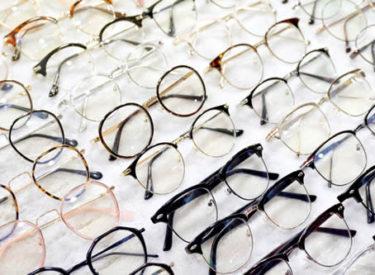 Brýlová skla, multifokální  skla, polarizační brýle, sportovní dioptrické brýle aj.